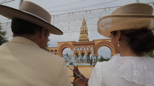 Portada de la Feria de Nuestra Señora de la Salud de Córdoba