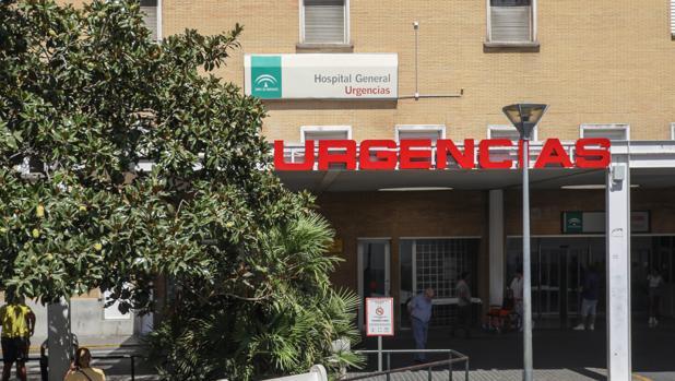 Urgencias del hospital Virgen del Rocío de Sevilla