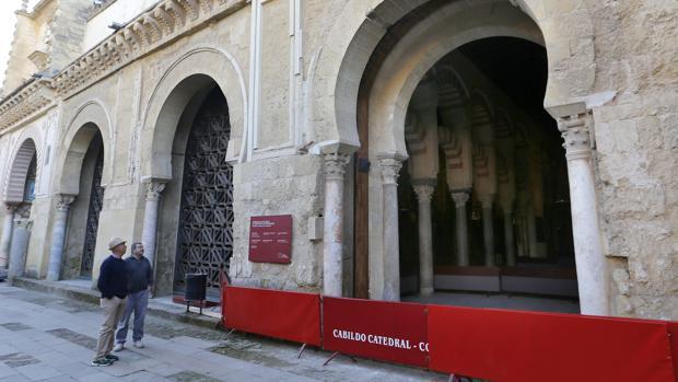 Vano número 17 donde está la segunda puerta de acceso al interior de la Mezquita-Catedral de Córdoba