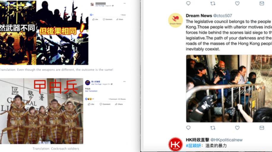 Twitter y Facebook borran mil cuentas falsas de la propaganda china contra las protestas de Hong Kong